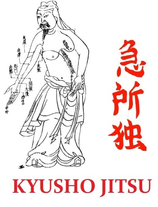 KYUSHO JITSU LOGO_2